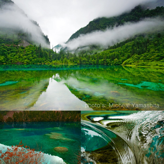MRSTAR-HIY16-2-Jiuzhaigou-China
