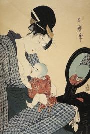 MRSTAR16HIY05-Japan borstvoeding