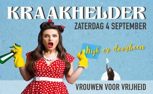 Women-for-Freedom-210904-Amsterdam-flyer-1